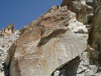 Памятная надпись, увековечивающая строителей дороги через перевал Караказык.